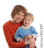 Купить «Счастливая мама с сыном», фото № 551637, снято 3 ноября 2007 г. (c) Гладских Татьяна / Фотобанк Лори