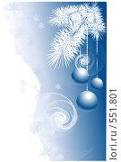 Еловая ветка с шарами в сине-белых тонах. Новогодняя\Рождественская иллюстрация. Стоковая иллюстрация, иллюстратор Марина Субочева / Фотобанк Лори