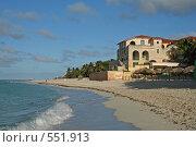 Отель на берегу океана, Варадеро, Куба (2006 год). Стоковое фото, фотограф Денис Березин / Фотобанк Лори