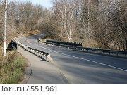 Купить «Мост над рекой Химкой», фото № 551961, снято 9 ноября 2008 г. (c) Игорь Веснинов / Фотобанк Лори