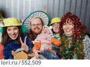 Купить «Праздник!!», фото № 552509, снято 8 ноября 2008 г. (c) Донцов Евгений Викторович / Фотобанк Лори
