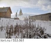 Купить «Метель в деревне», фото № 553061, снято 23 января 2019 г. (c) Вадим Кондратенков / Фотобанк Лори