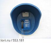Купить «Таксофон», фото № 553181, снято 3 ноября 2008 г. (c) Алексей Гунев / Фотобанк Лори