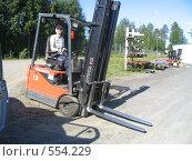Рабочий (2005 год). Редакционное фото, фотограф Anna Marklund / Фотобанк Лори
