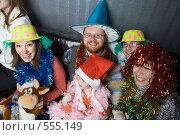 Купить «Праздник!!», фото № 555149, снято 8 ноября 2008 г. (c) Донцов Евгений Викторович / Фотобанк Лори