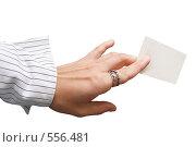 Купить «Визитка в женской руке», фото № 556481, снято 2 сентября 2007 г. (c) Елисеева Екатерина / Фотобанк Лори