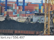 Купить «Погрузка угля в вагоны», фото № 556497, снято 27 сентября 2008 г. (c) Kate Kovalenko / Фотобанк Лори
