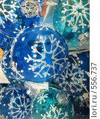 Купить «Фон елочные шары», фото № 556737, снято 12 ноября 2008 г. (c) Olga Nikolaeva / Фотобанк Лори