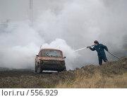 Купить «Пожарный тушит горящий автомобиль. Репортаж», фото № 556929, снято 25 октября 2008 г. (c) Andrey M / Фотобанк Лори