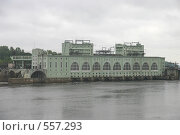 Купить «Волховская ГЭС (Ленинградская область)», фото № 557293, снято 28 августа 2006 г. (c) Александр Секретарев / Фотобанк Лори