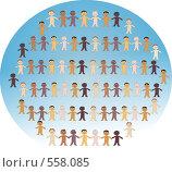 Купить «Дети земли», иллюстрация № 558085 (c) Типляшина Евгения / Фотобанк Лори
