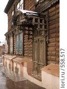 Купить «Старая Чита. Деревянный дом начала XIX века.», фото № 558517, снято 27 октября 2008 г. (c) Julia Nelson / Фотобанк Лори