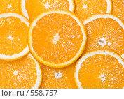 Купить «Дольки апельсина лежащие друг на друге  в качестве фона», фото № 558757, снято 9 ноября 2008 г. (c) Баевский Дмитрий / Фотобанк Лори