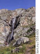 Купить «Водопад Ак-Сай, Киргизия», фото № 559693, снято 8 августа 2008 г. (c) Константин Чевелёв / Фотобанк Лори