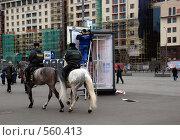 Купить «Москва. Городской пейзаж.», эксклюзивное фото № 560413, снято 5 ноября 2008 г. (c) lana1501 / Фотобанк Лори