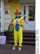 Клоун на улице зазывает покупателей в магазин (2008 год). Редакционное фото, фотограф Елена Чердынцева / Фотобанк Лори