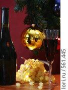 Купить «Новогодний натюрморт с вином и виноградом под елочкой», фото № 561445, снято 5 ноября 2005 г. (c) Татьяна Белова / Фотобанк Лори