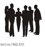 Купить «Деловые люди», иллюстрация № 562313 (c) Losevsky Pavel / Фотобанк Лори