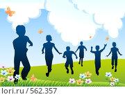 Купить «Бегущие дети», иллюстрация № 562357 (c) Losevsky Pavel / Фотобанк Лори