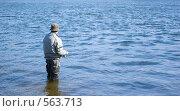 Купить «Рыболов», фото № 563713, снято 3 апреля 2008 г. (c) Дмитрий Тарасов / Фотобанк Лори