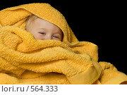 Ребенок в желтом полотенце, фото № 564333, снято 13 ноября 2008 г. (c) Лисовская Наталья / Фотобанк Лори