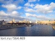 Купить «Московский пейзаж. Вид с пешеходного моста.», фото № 564469, снято 15 ноября 2008 г. (c) Сергей Лаврентьев / Фотобанк Лори