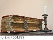 Старая книга. Стоковое фото, фотограф Илья Телегин / Фотобанк Лори
