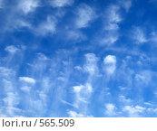 Волосатые облака. Стоковое фото, фотограф Александр Кралин / Фотобанк Лори