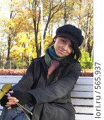 Купить «Девушка на скамейке с листьями в руках», фото № 565937, снято 8 октября 2008 г. (c) Александр Михалёв / Фотобанк Лори
