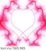 Купить «Розовая валентинка», иллюстрация № 565965 (c) Анатолий Теребенин / Фотобанк Лори