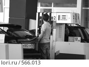 Бензоколонка (2008 год). Редакционное фото, фотограф Terentiev Maxim / Фотобанк Лори