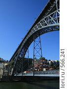 Купить «Двухуровневый мост в Порту», фото № 566241, снято 30 июня 2008 г. (c) Кузьминов Юрий Юрьевич / Фотобанк Лори