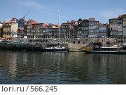 Купить «Набережная города Порту», фото № 566245, снято 1 июля 2008 г. (c) Кузьминов Юрий Юрьевич / Фотобанк Лори