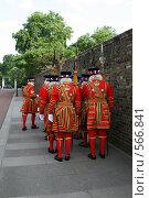 Купить «Гвардия ждет приказа», фото № 566841, снято 12 июня 2007 г. (c) Маргарита Герм / Фотобанк Лори