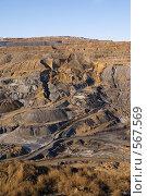 Купить «Краснокаменск. Уртуйский угольный разрез», фото № 567569, снято 8 ноября 2008 г. (c) Julia Nelson / Фотобанк Лори