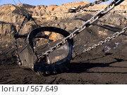 Купить «Добыча угля. Ковш шагающего экскаватора», фото № 567649, снято 8 ноября 2008 г. (c) Julia Nelson / Фотобанк Лори