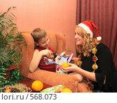 Купить «Мама и сын с новогодним подарком», фото № 568073, снято 18 ноября 2008 г. (c) Анна Игонина / Фотобанк Лори