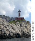 Маяк, остров Капри, Италия (2008 год). Стоковое фото, фотограф EVA / Фотобанк Лори