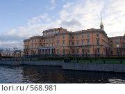 Купить «Михайловский замок», фото № 568981, снято 16 ноября 2008 г. (c) Олег Трушечкин / Фотобанк Лори