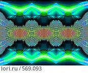 Купить «Новогодний абстрактный фон», иллюстрация № 569093 (c) Светлана Кудрина / Фотобанк Лори