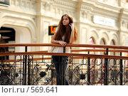 Купить «Москвичка», фото № 569641, снято 6 сентября 2008 г. (c) Андрей Аркуша / Фотобанк Лори