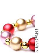 Купить «Новогодняя гирлянда, открытая апертура, белый фон», фото № 570981, снято 9 ноября 2008 г. (c) Pshenichka / Фотобанк Лори