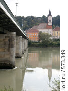 Купить «Германия, Пассау. Мост Марии (Marienbrucke) через реку Инн», фото № 573349, снято 19 сентября 2008 г. (c) Павел Гаврилов / Фотобанк Лори