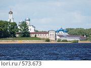 Купить «Юрьев монастырь», фото № 573673, снято 31 мая 2008 г. (c) Сергей Разживин / Фотобанк Лори