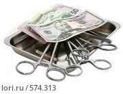 Купить «Бесплатная медицина», фото № 574313, снято 21 ноября 2008 г. (c) Руслан Керимов / Фотобанк Лори