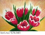 Купить «Тюльпаны», иллюстрация № 574941 (c) Ольга Долотина / Фотобанк Лори