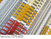 Разноцветная панельная многоэтажка в Химках, фото № 575833, снято 21 ноября 2008 г. (c) Андрей Ерофеев / Фотобанк Лори