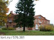 Купить «Музей-усадьба Приютино», фото № 576381, снято 4 октября 2008 г. (c) Наталья Белотелова / Фотобанк Лори