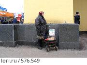 """Купить «Пожилая женщина торгует беляшами и сосисками в тесте у метро """"Партизанская""""», эксклюзивное фото № 576549, снято 21 ноября 2008 г. (c) lana1501 / Фотобанк Лори"""