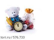 Купить «Белый новогодний мишка с будильником», фото № 576733, снято 24 января 2006 г. (c) Юлия Сайганова / Фотобанк Лори